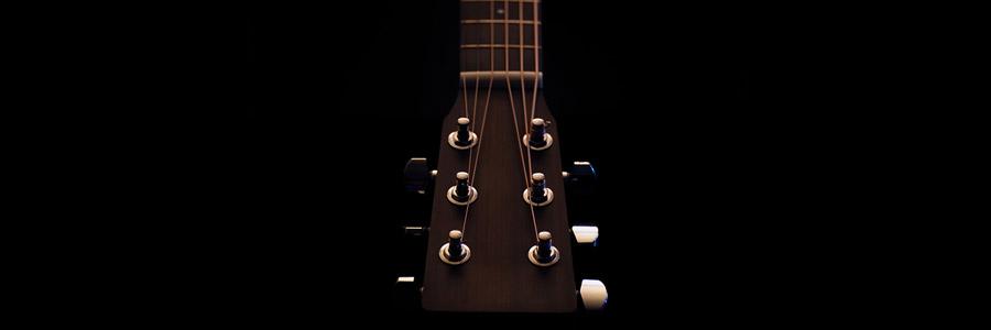 tête guitare folk